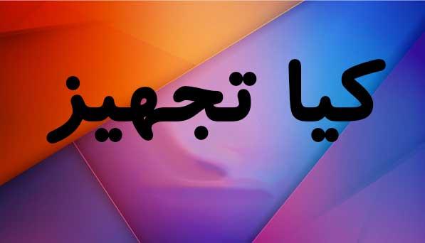 کیا تجهیز نمایندگی الکترو استیل خوزستان
